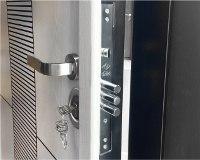 заключваща система - брава